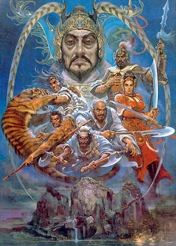 Bandit_Kings_of_Ancient_China_cover_art