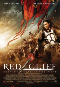 chi_bi_international_cut_the_battle_of_red_cliff_international_cut-337712042-large